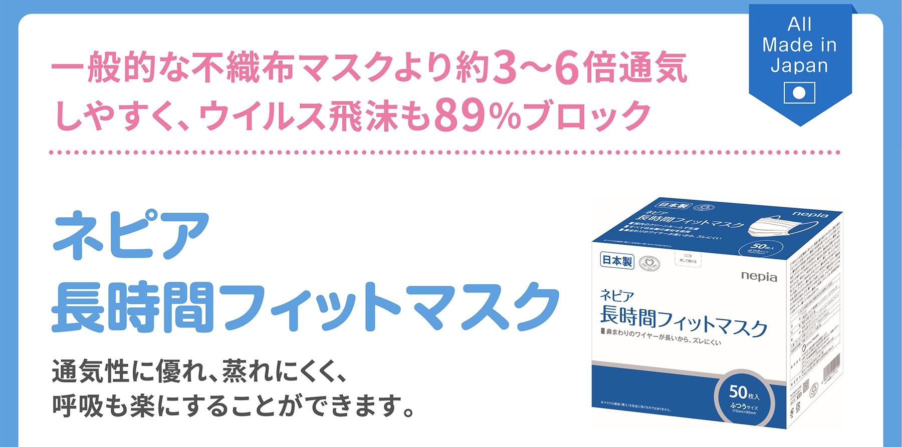 【最新情報】ご要望にお応えして小さめサイズ新登場!